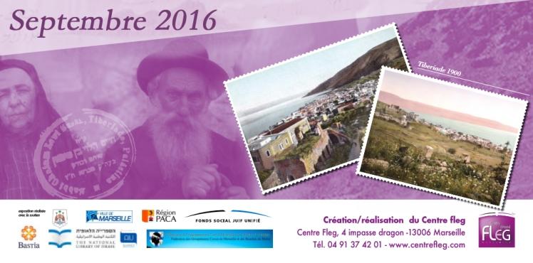 Expo à Bastia-juifs